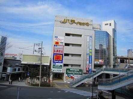 大阪府三島府民センター