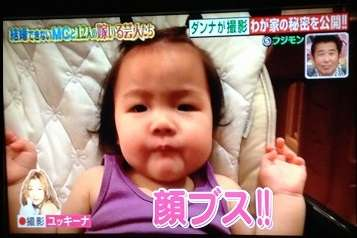 木下優樹菜 長女のお受験に奮闘「娘の将来がかかってる」