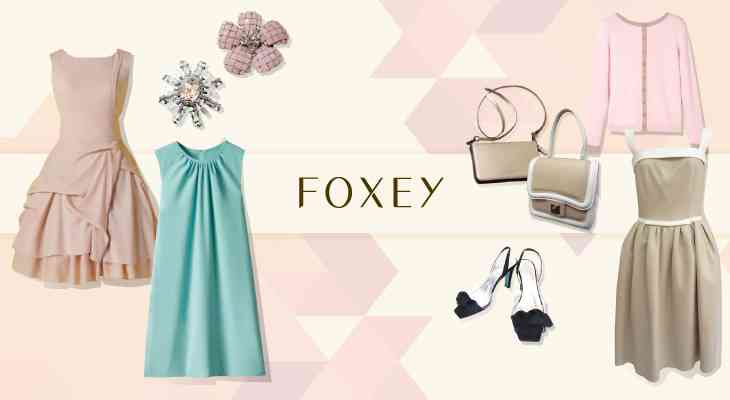 FOXEY(フォクシー)好きな方。