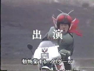 バイクに乗るイケメンを貼るトピ