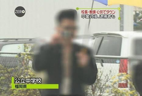 元社会教諭に「数学教えて」教員不足、九州の教委必死