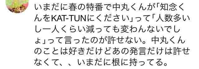 中丸雄一、原爆の日の生中継に反響「若い世代に認知」KAT-TUNカラーの折り鶴も