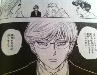 白髪イケメンキャラ!