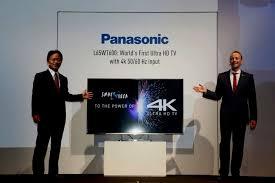 国内大手メーカー以外の液晶テレビ
