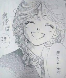 漫画キャラの満面の笑み