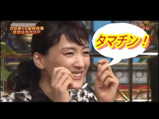 2位の綾瀬はるかに大差!男性が「すばり清純派だ」と思う女優TOP10