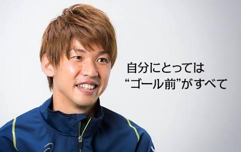 好きなスポーツ選手の画像を貼ろう!