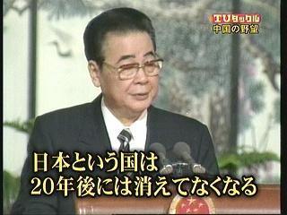 10年前の日本人に言っても信じてもらえないこと