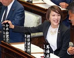 神戸 橋本健市議が辞職の意向 政務活動費の不正疑惑受け