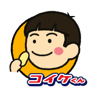 伊達ちゃん風にカロリーゼロのものを見つけよう〜!