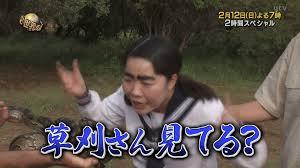 イモトアヤコさんが好きな方!