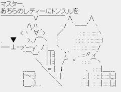 【閲覧注意】矢口真里がInstagramで衝撃ショット公開「お弁当初挑戦」