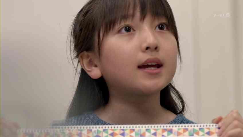 子役・小林星蘭ちゃん、こんなに大きく…!成長ぶりに驚きの声