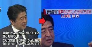 「安倍総理は無罪って分かってるけど視聴率がとれるからやめられない」テレビ番組のディレクターに直接聞いた話を暴露