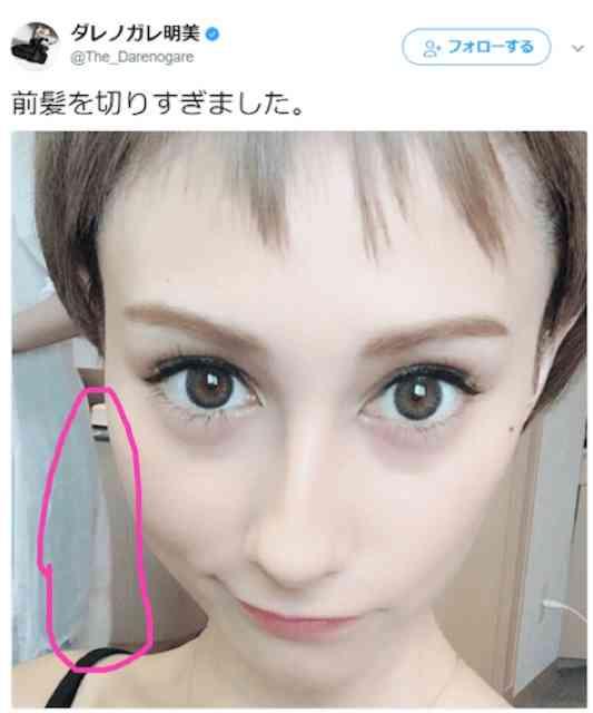 ダレノガレ明美、前髪を切りすぎた写真で賛否両論「美人は何でも似合う」