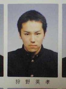 狩野英孝、高校時代の金髪写真公開「調子のってんな。コイツ。。」
