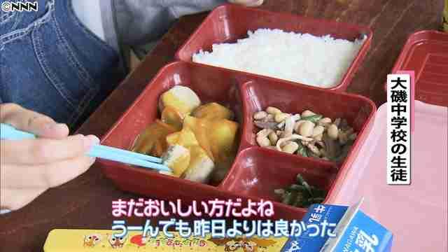 「まずい給食」横浜や相模原でも異物…同じ業者