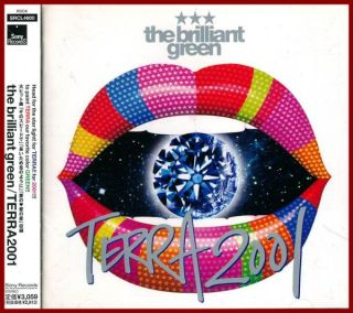 the brilliant green好きな人!