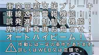 """高畑充希、池松壮亮を「捕獲」 前田敦子も反応し""""ブス会""""やり取りが話題"""