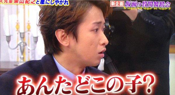 香取・草なぎ・稲垣3人の72時間番組で出演芸能人を募集!「ざわちん」が名乗りを上げるもなぜか炎上