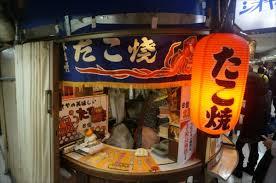 大阪旅行のおすすめ