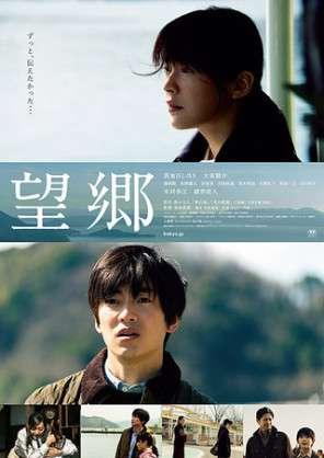 【邦画】最近観たおすすめ映画