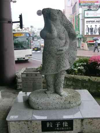 あなたの住んでいる都道府県を川柳で伝えましょう!