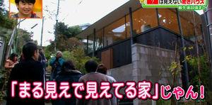 住宅系TV番組で印象に残った家