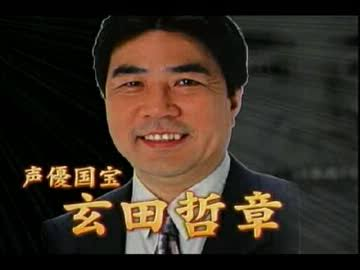 声優・神谷浩史「オーディションに四六時中落ちている」