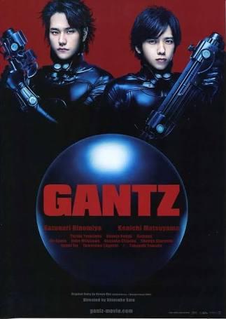 奥浩哉原作『GANTZ』ついに舞台化!