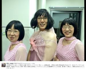 お笑い芸人の女装を貼るトピ