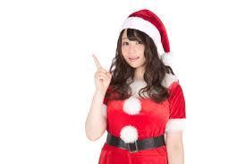 こんなクリスマスは嫌だ!2017