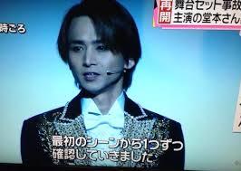 乃木坂46、カメラ落下事故…現場にいた男性を「スッキリ」が取材「一人がうずくまって痙攣していた」