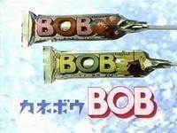 ボブが似合う人と似合わない人
