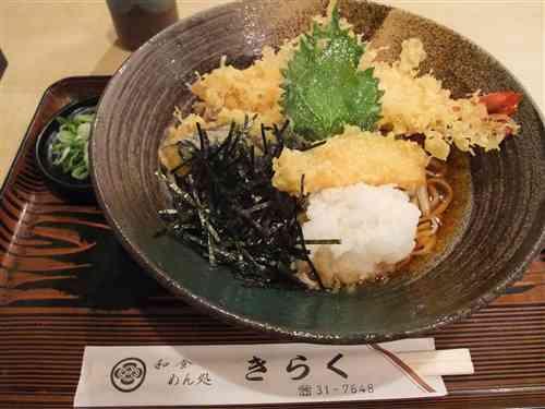 好きな&食べたい名古屋めし