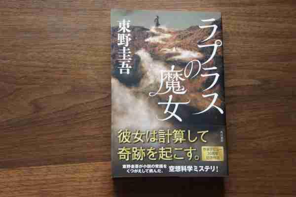 【定期化希望】読書総合トピ