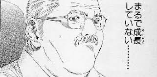 木村拓哉の固執で制作費オーバー 早くも火の車のテレ朝新ドラマ