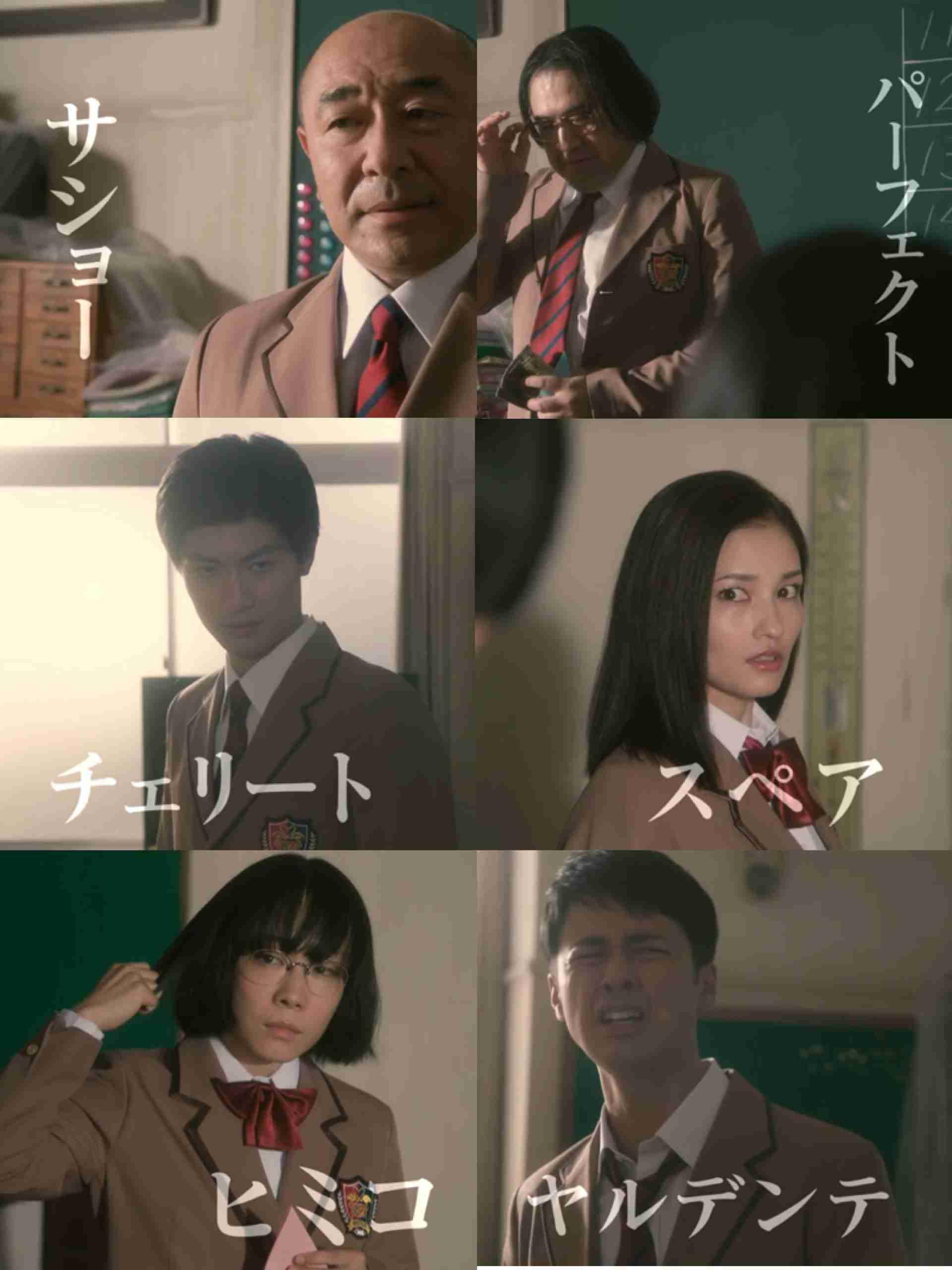 [実況・感想]  刑事ゆがみ #07