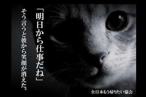 [実況・感想]    陸王   第3話