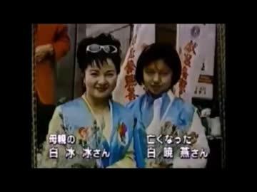 知英、連ドラ初主演で1人7役「大きな試練」 BBCドラマ日本初リメイク