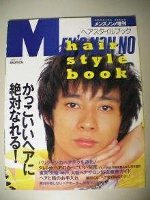 いしだ壱成と交際中の飯村貴子、テレビ初取材にのろけ「幸せです。運命なのかもしれません」