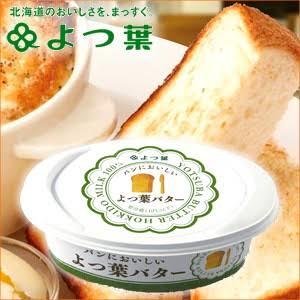 日本企業の商品のオススメPart6