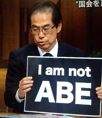 安倍晋三総理大臣について語りましょうpart3