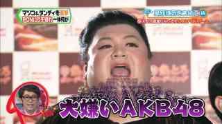 いろんなAKB48が見たい