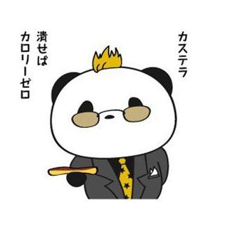 【実況・感想】しゃべくり007SP【なぜ来た?YOSHIKIに質問攻撃!水卜ちゃん&サンド】