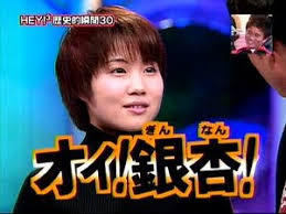 モーニング娘。1期メンバー18年ぶり集結し歌唱 中澤裕子ら涙 安倍なつみ「感慨深かった」