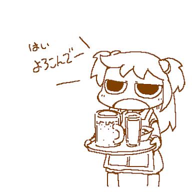 友達と飲む時、どんなお店に行く?