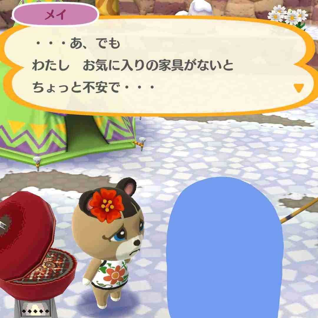 【ポケ森】どうぶつの森 ポケットキャンプ【Part 1】