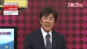 NHK青山祐子アナがサンタ風コスプレ 今春第4子出産、約6年間産休中
