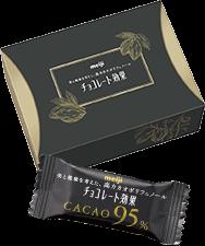 浜崎あゆみがチョコレート駄菓子を大量買い!高らかに